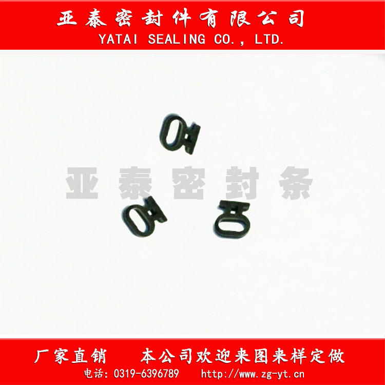 三元乙丙(EPDM)密封条